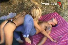 israeli sex - sex in the horse farm