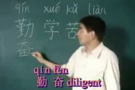 Hot asian gives oral lessons
