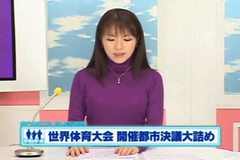 Japanese tv presenter