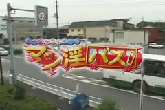 Luckiest guy ever - Japanese Schoolbus - part 1