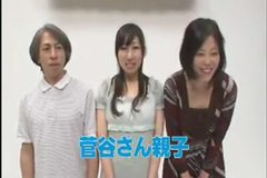 Japanese gameshow part 2