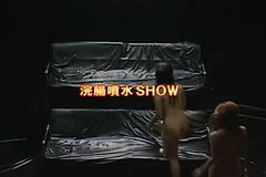 fantastic japanese group enema (PART2)
