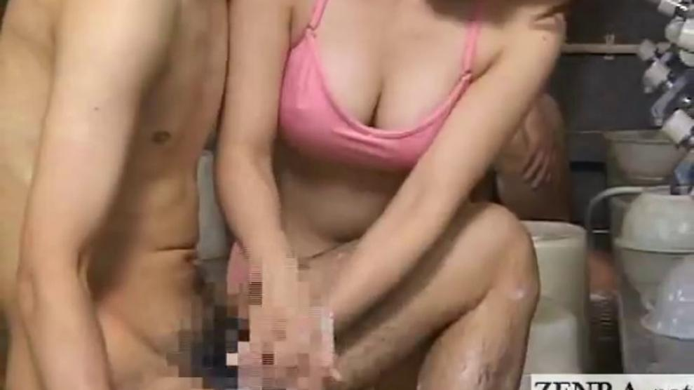 cumshot a How induce to