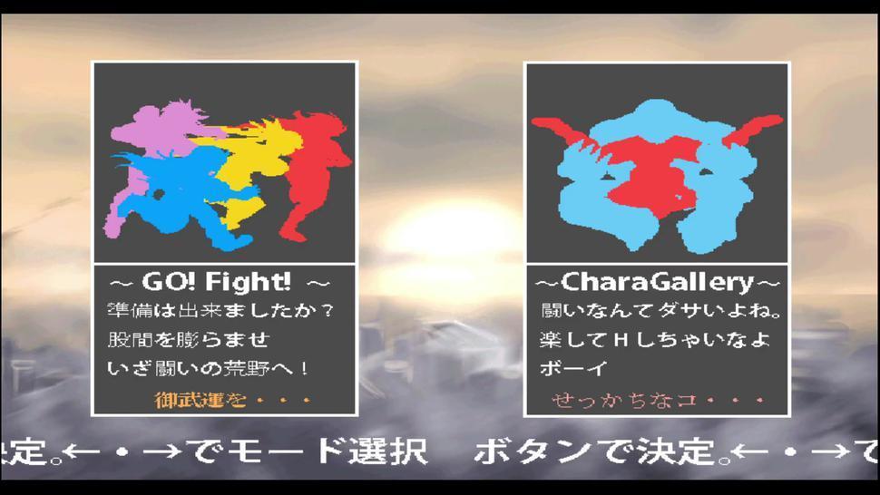 (Hentai Game) Final Screw Again - Muscaty