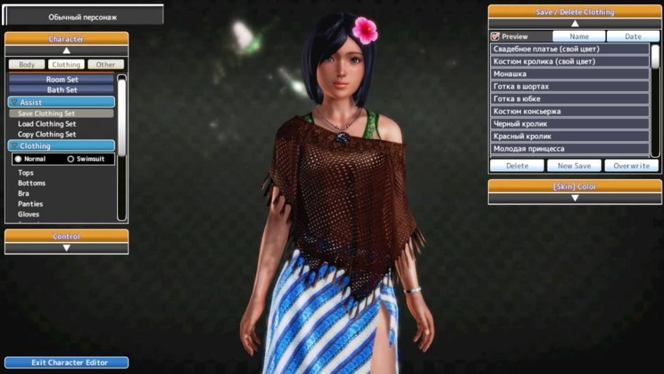 Dress up hentai girl in erotic outfit  Sex Game, 3D, anime