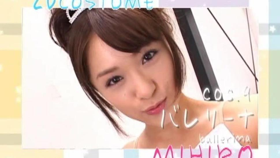 Mihiro Beautiful Ballerina Chokes on Cum Shot