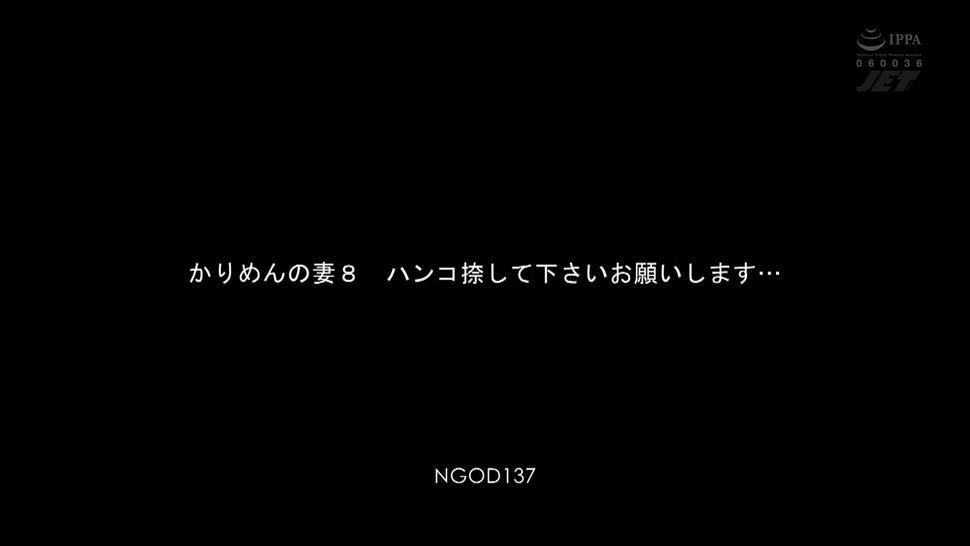 Video ngod-137