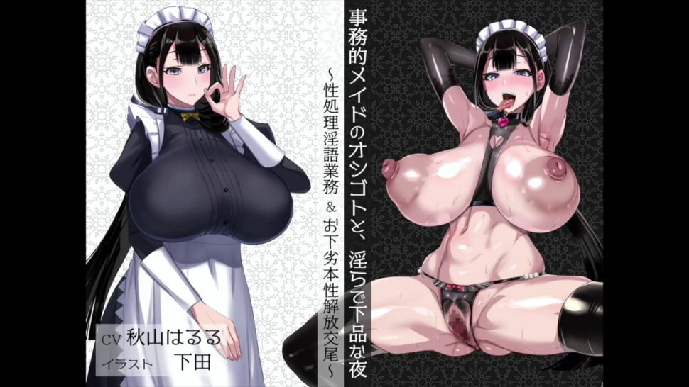 Business-like Maid Work and the Nasty Night [ASMR Hentai Voice Trial]