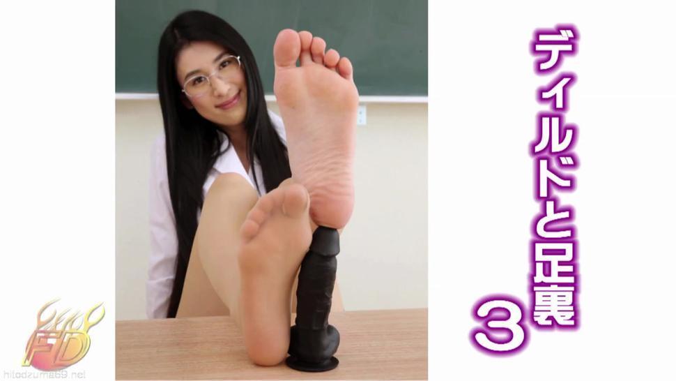 Dildo & Foot Soles(NFDM-510)