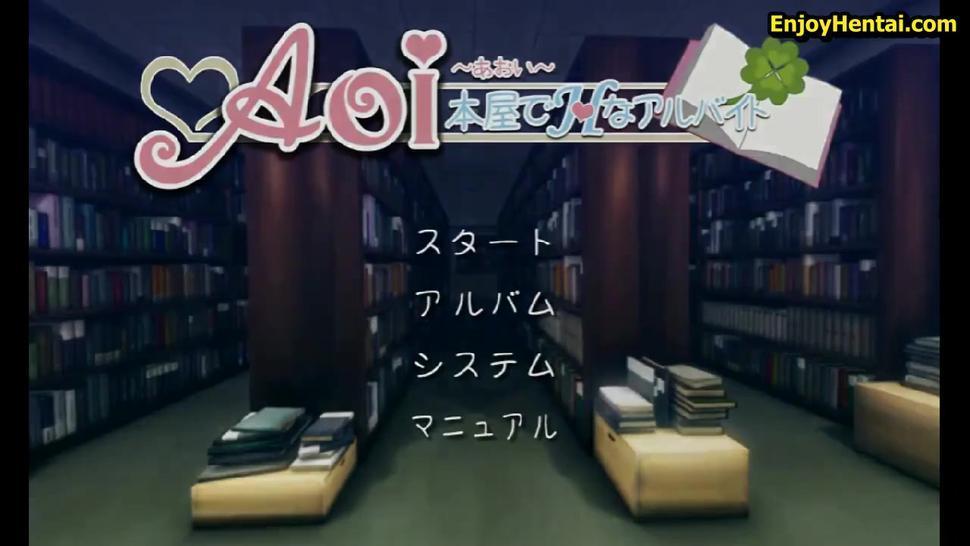 Aoi Has an Ecchi Job at a Bookstore