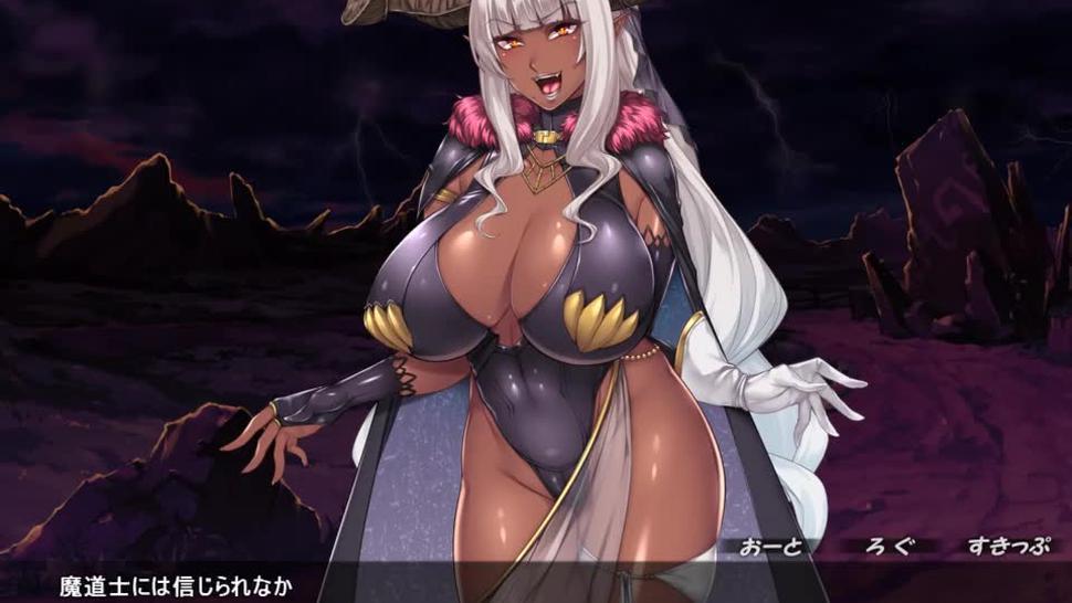 Muchimuchi Dekapa. Hentai game