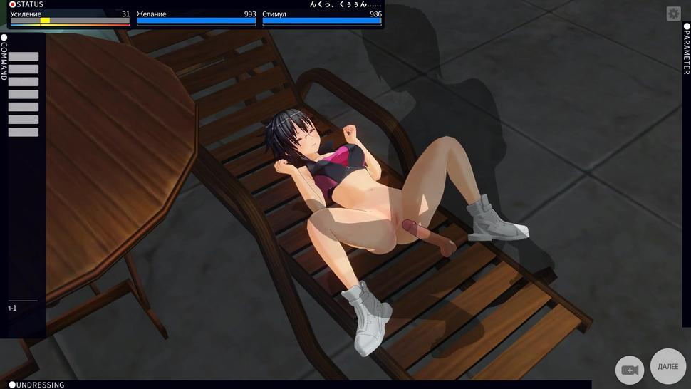 3D HENTAI fucked sports girl by the pool