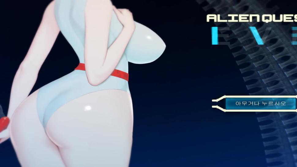 Porn Game Play ALIEN QUEST : EVE