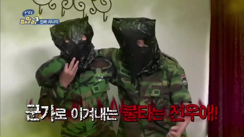 korea girl fart