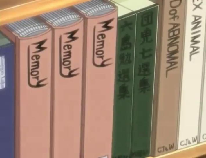 Hentai Manga its Funny Cool