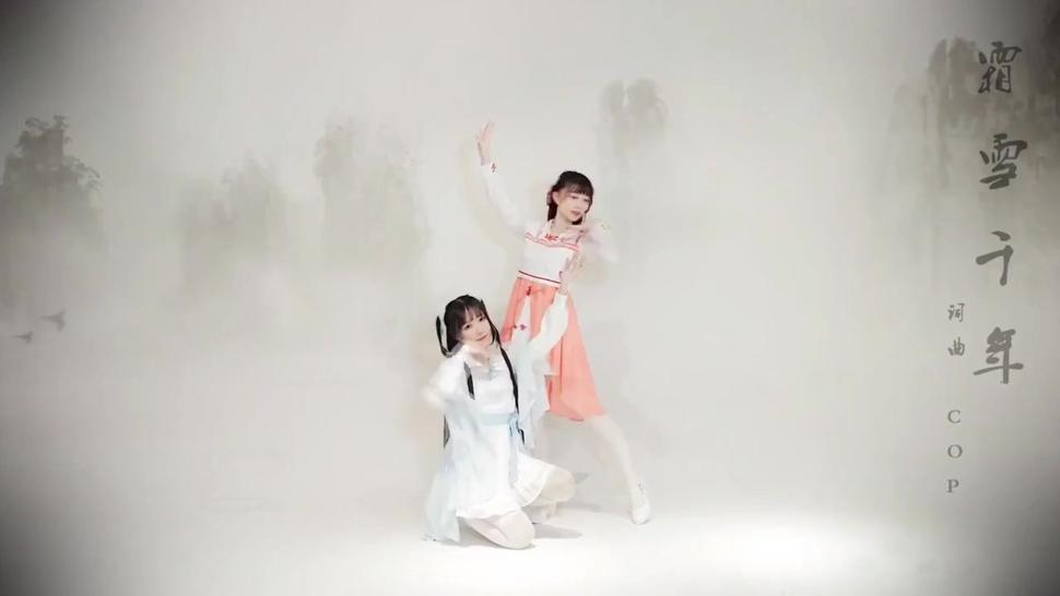Asian girls nude dance :)