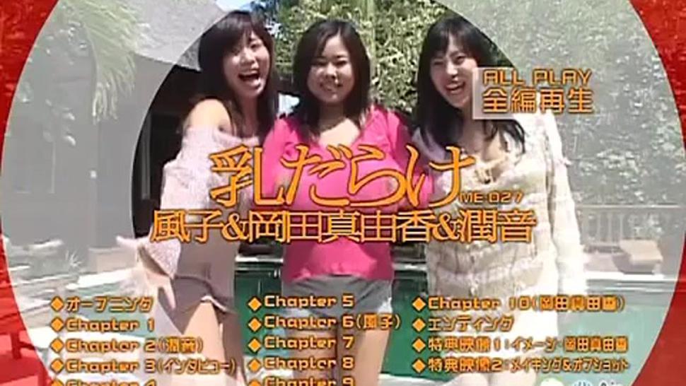 Asian Mix 2