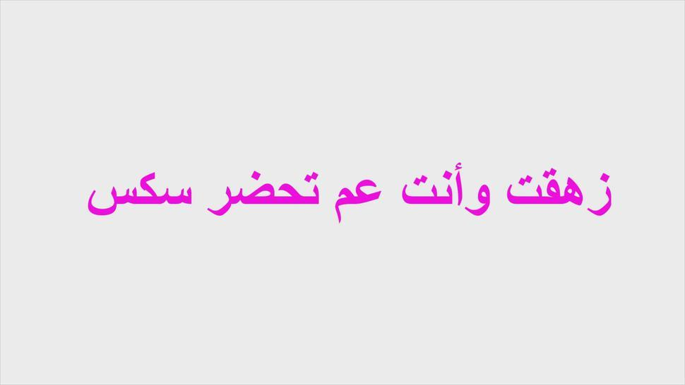 arabic iraq 18 Year Old Arab 19