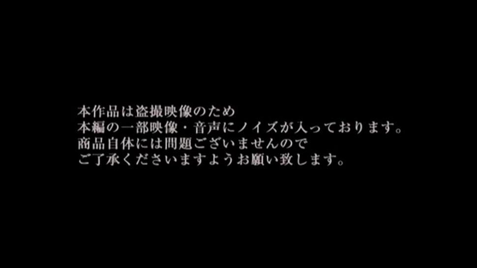Japanese Lesbian Spycam 4