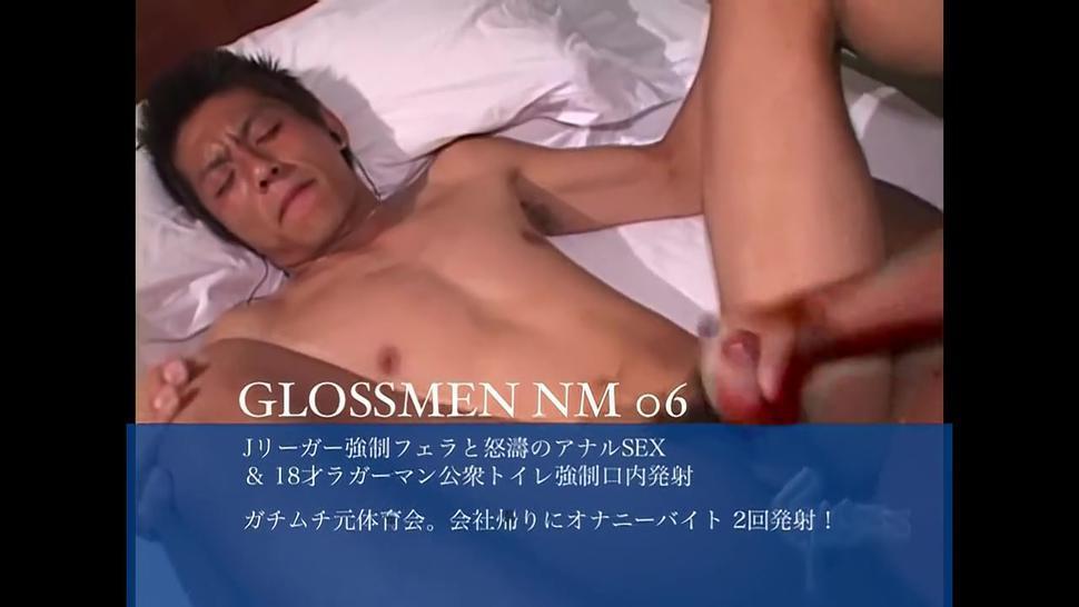 Japan Gay Video 06
