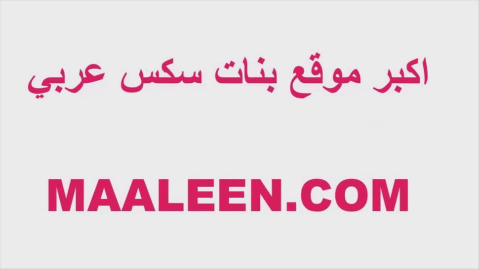 feet arabic teen hot egyptian 2020