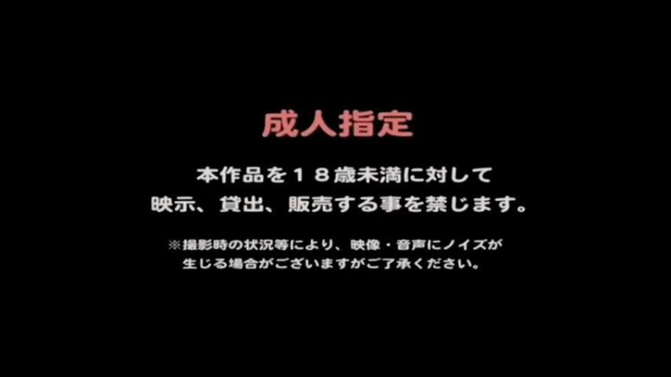 Japanese pantyhose lesbian PLZ-004