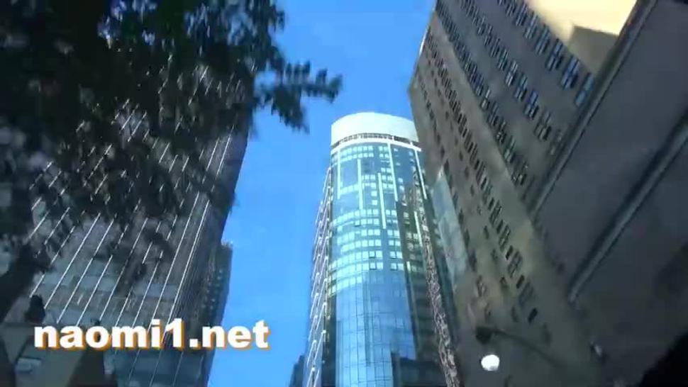 New York city for Naomi