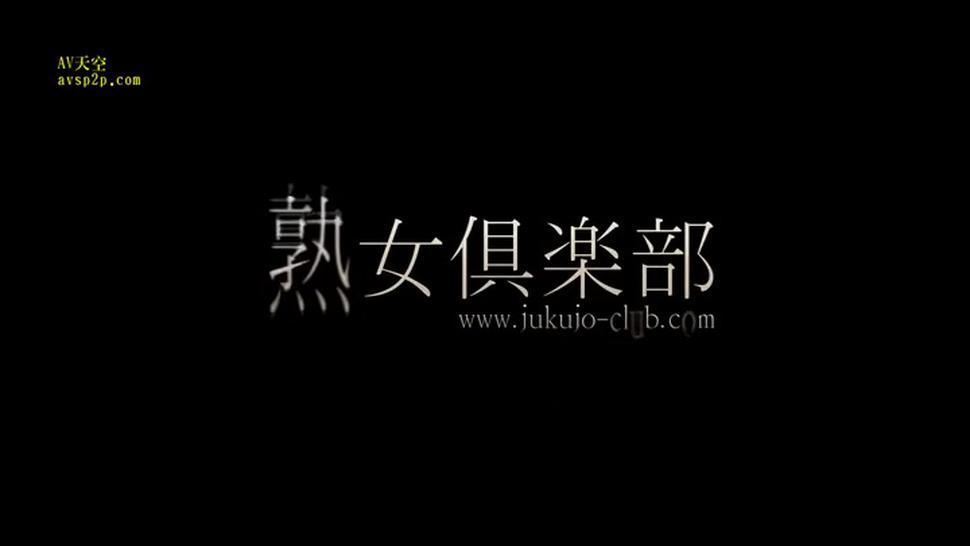 Jukujo Club 5219 Japanese Screw And Creampie Uncensored