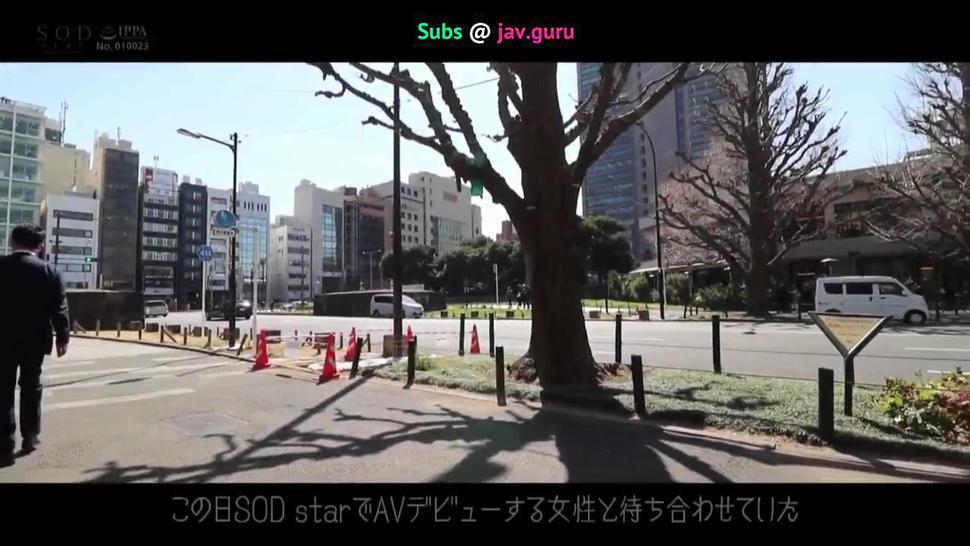 [ENG SUB] STARS-087 Ichika Nagano Porn Debut