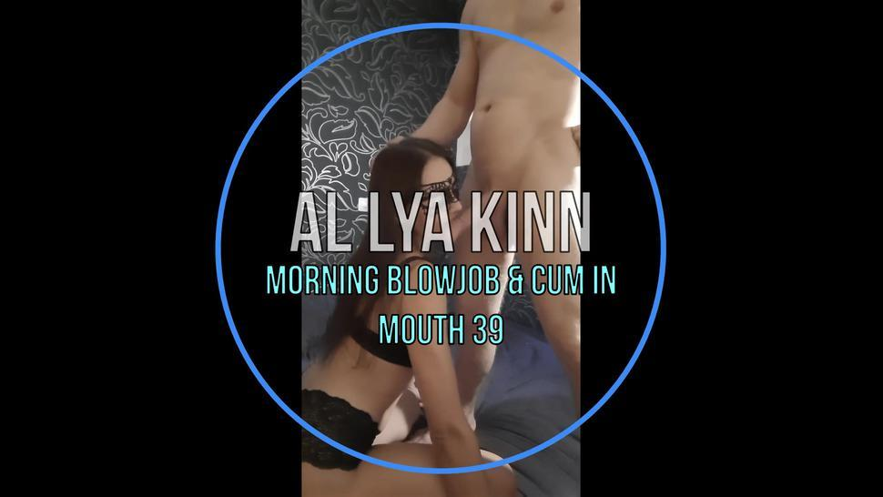 Morning blowjob & cum in mouth 39