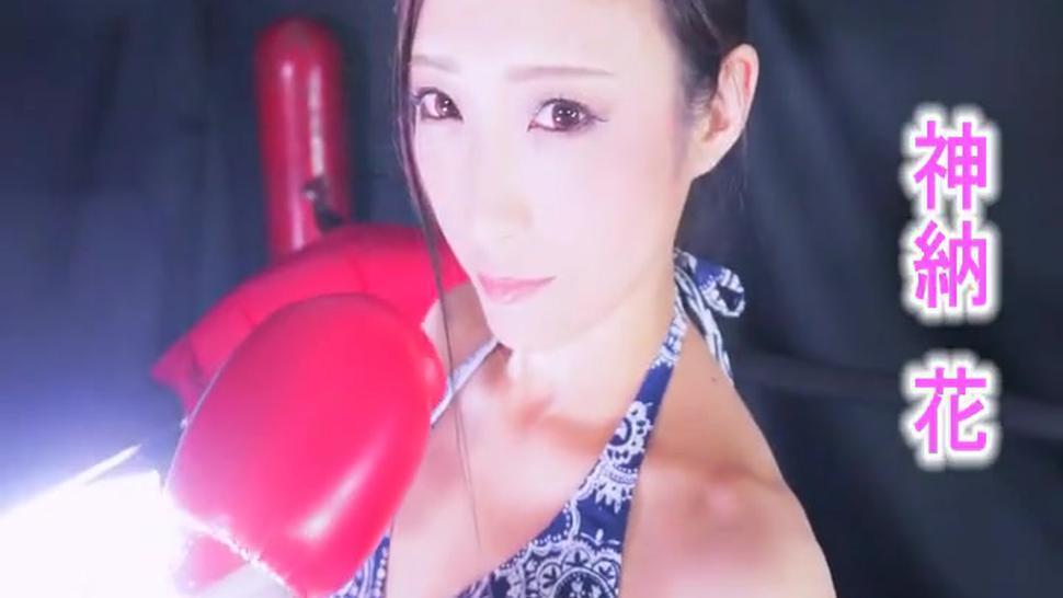 BMMB-01 Japanese mixed boxing 2