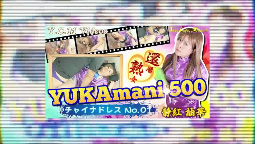 Amature Japanese Mature Video Sample_17