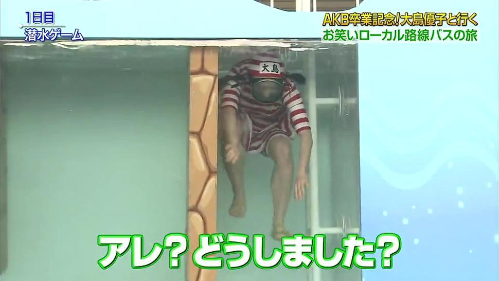 Japanese TV game show ?????