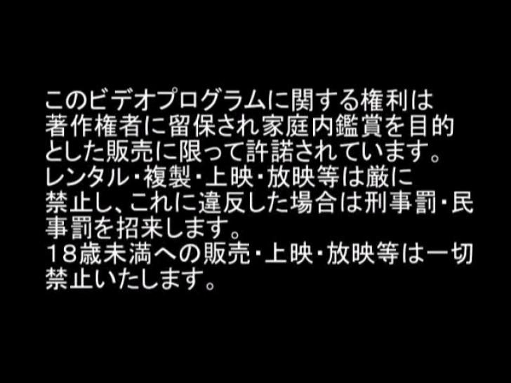 Japanese Sexfight - Sex Wrestling
