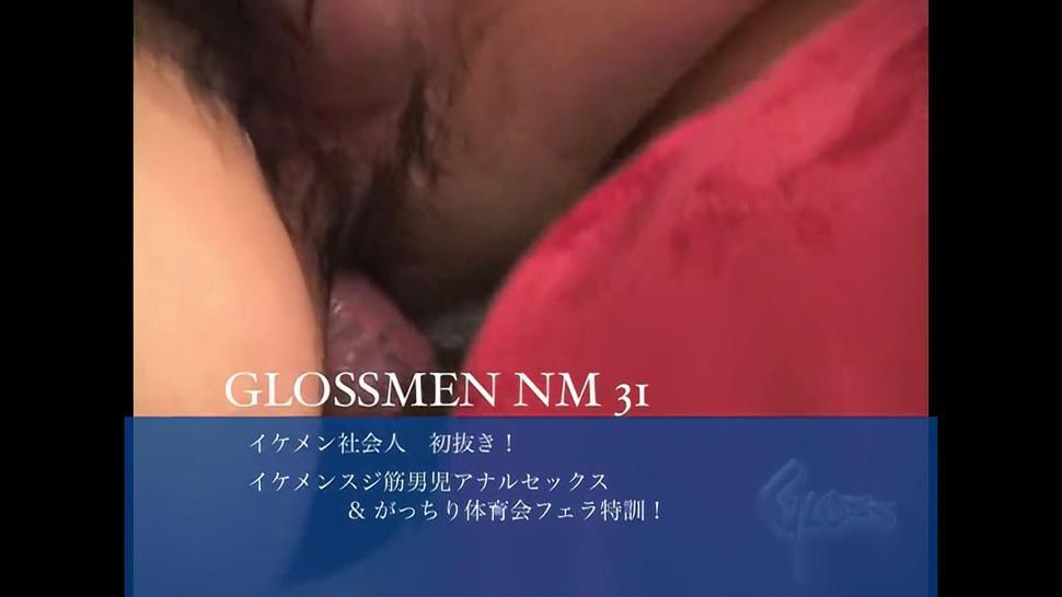 Japan Gay Video 31