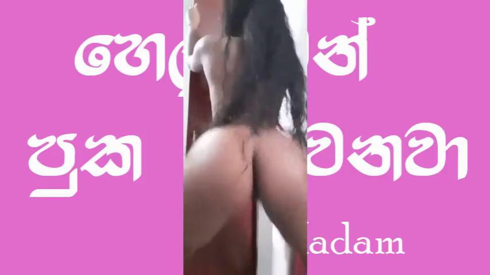 curvy sexy big ass girl twerking nude