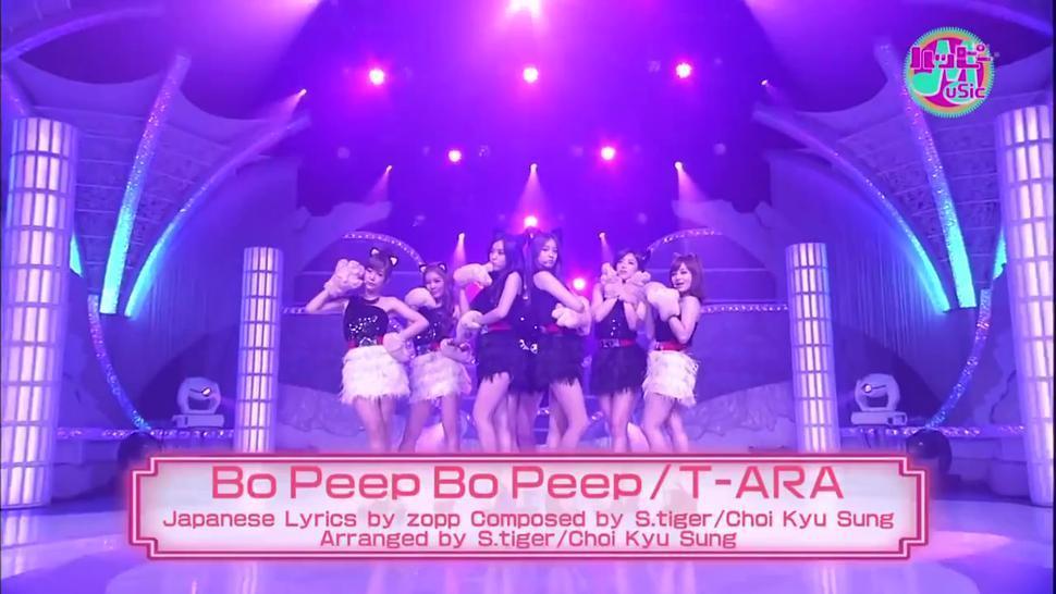 T-ARA - Bo peep