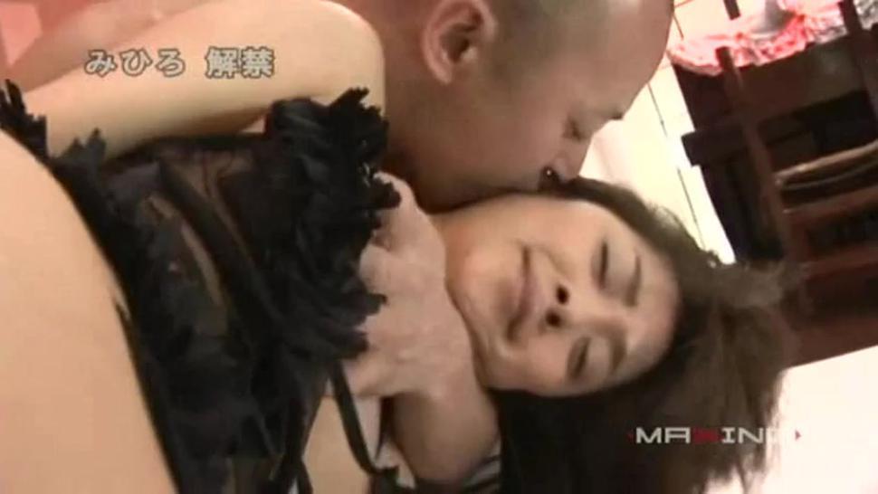Mihiro Beautiful Three-Way