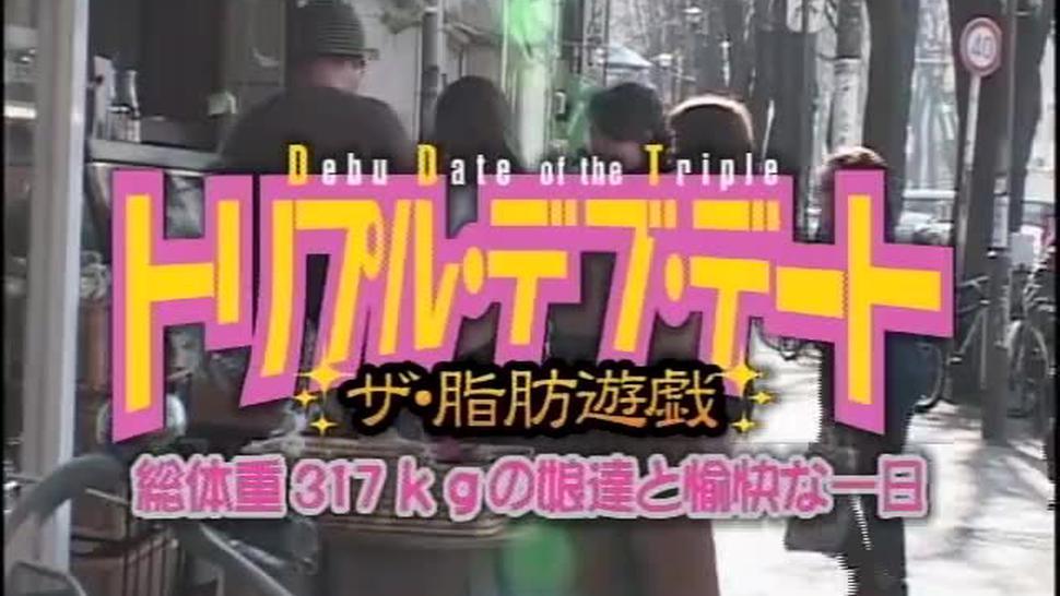 ???? ?? ??? ?? ????? ????? ???? ???? (triple japanese bbw gangbang and fetish play)