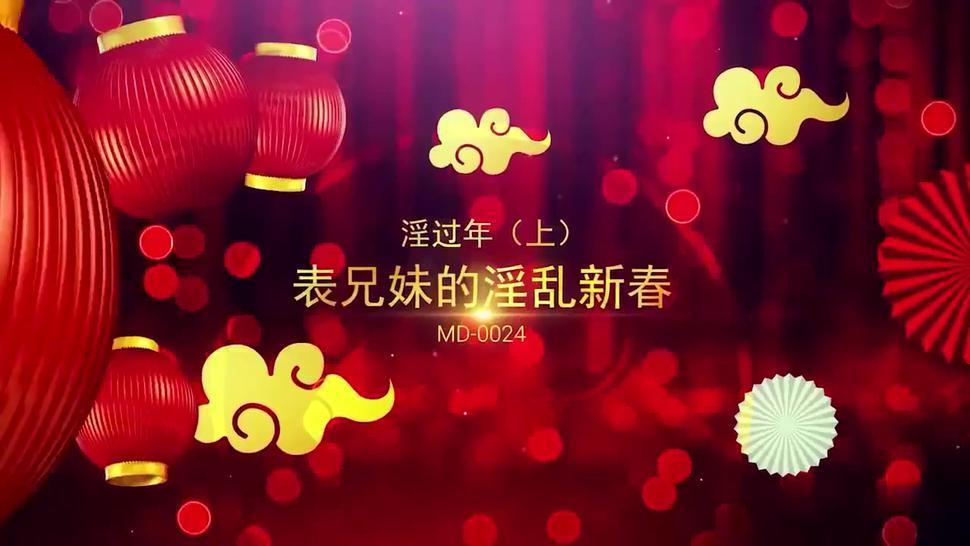 chinese porn film