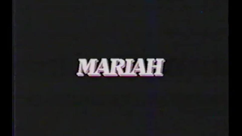 Mariah Milano blows