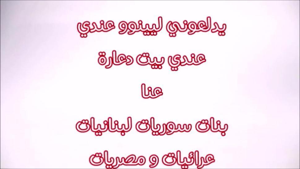 Arab sex Egypt anal