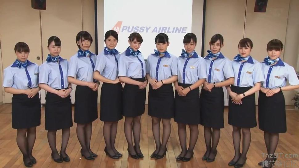 welcome to japan pussy airlines