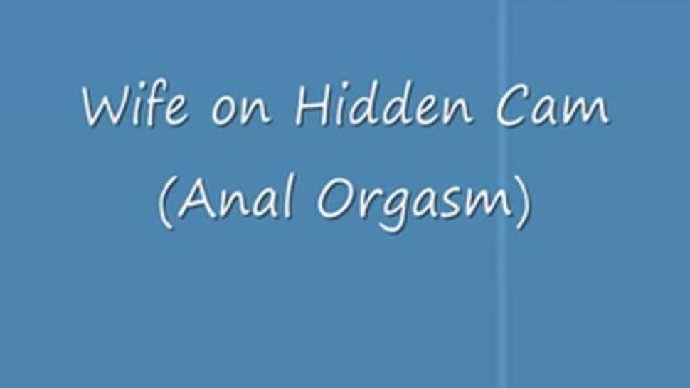 Hidden Anal Orgasm