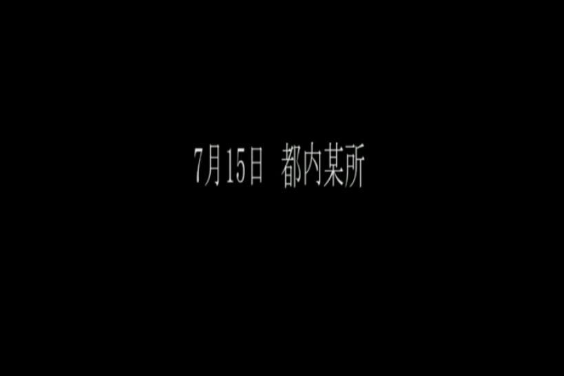Asian/super reserved amateur tits vol 1