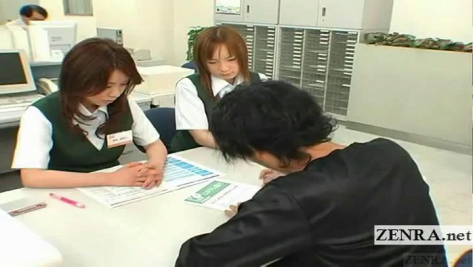 Subtitled busty Japanese post office penis inspection
