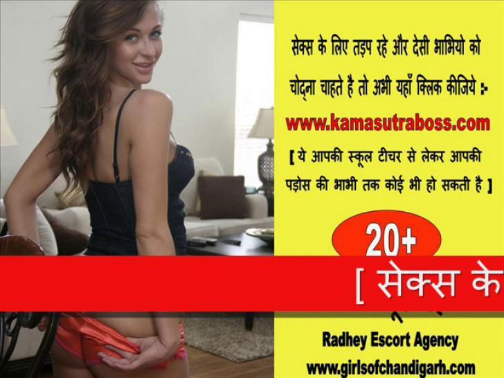 Ludhiana Female Escorts 09646870399 Call Girls In Ludhiana Girls Escorts