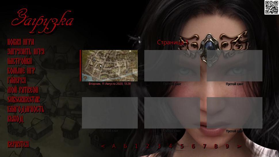 Complete Walkthrough Game - Long Live the Princess, Part 10