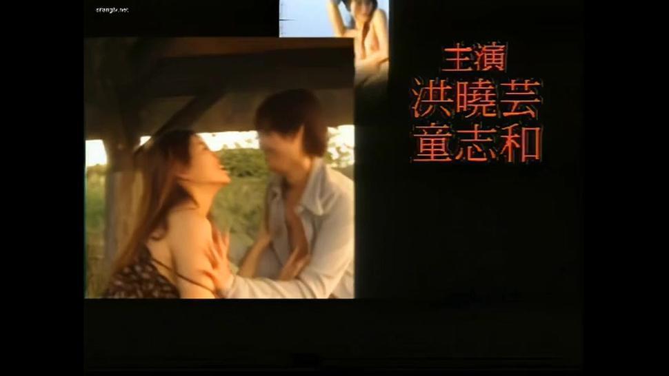 Taiwan porn