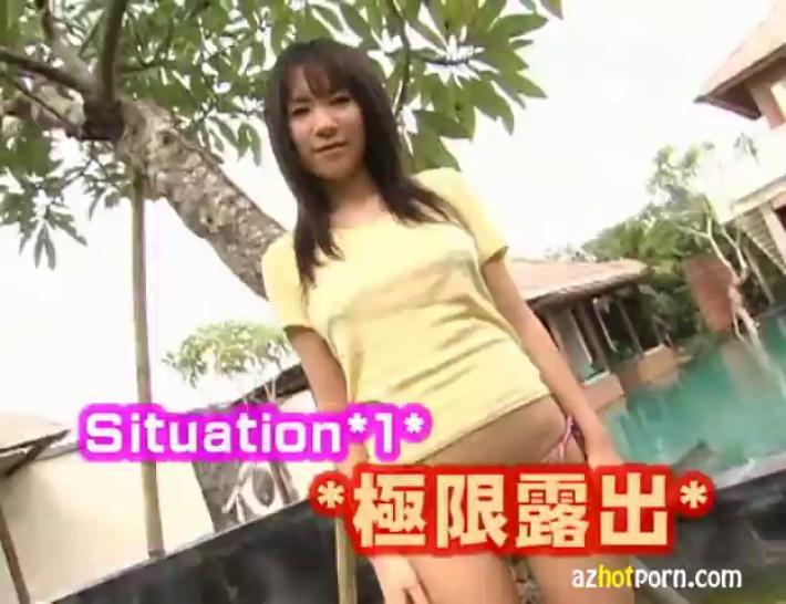 Busty Japanese Bikini Girl